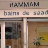 Spa Parisbains-de-saadia (Paris 19eme)