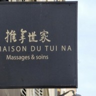 Spa Parismaison-du-tui-na-3e (Paris 3eme)