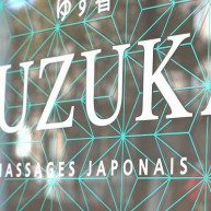 Spa Parisyuzuka (Paris 7eme)
