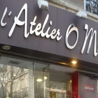 Spa Parisatelier-o-masculin (Paris 11eme)